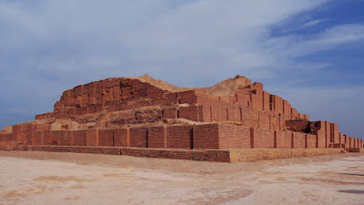 Remains of Choqazanbil brick monument.