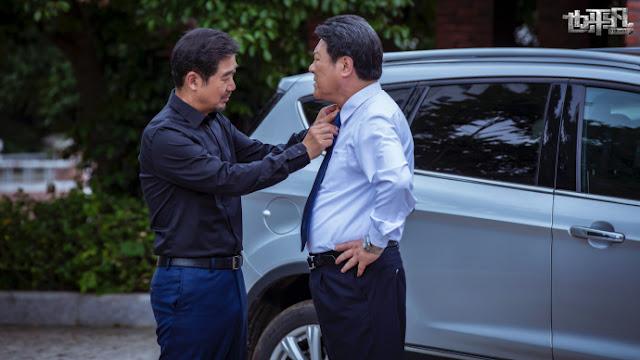 The Mask Chinese crime action drama Ryan Zheng
