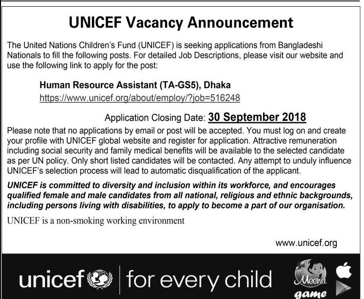 UNICEF Bangladesh Human Resources Officer Job Circular 2018