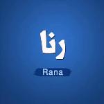 meaning of rana