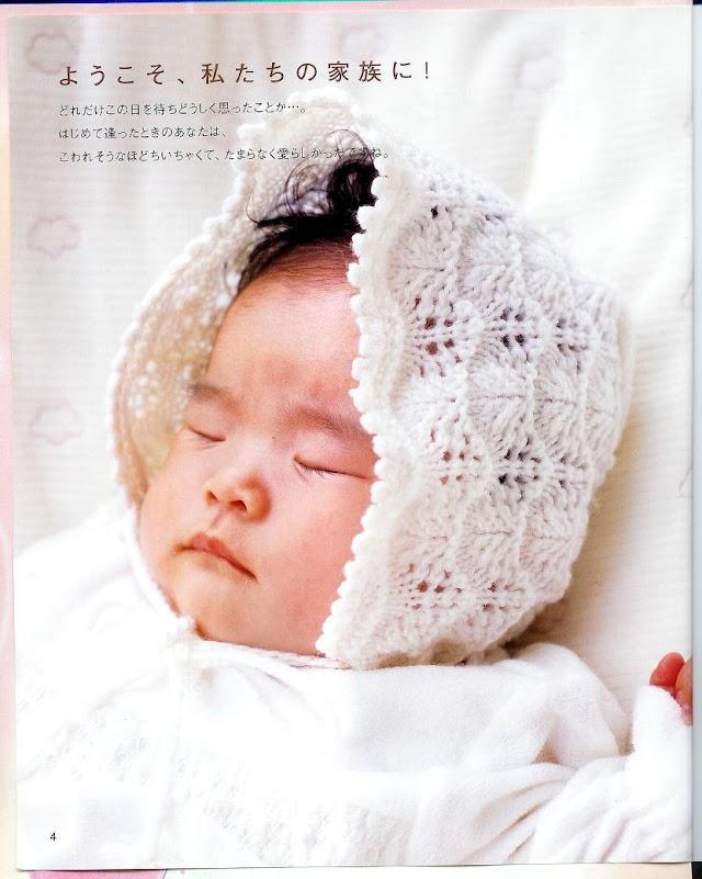 Tricô Bebê Revista Japonesa