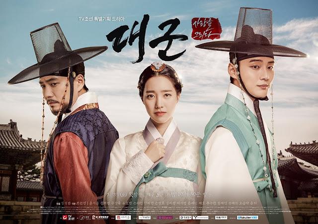 Download Drama Korea Grand Prince Batch Subtitle Indonesia