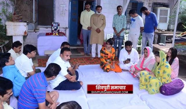 यशोधरा राजे ने शिवम शर्मा और रामसेवक बताशे वालों के निधन पर शोक जताया | Shivpuri News