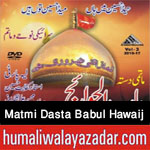 http://www.humaliwalayazadar.com/2016/10/matmi-dasta-babul-hawaij-layyah-nohay.html