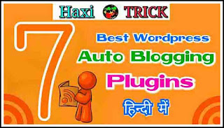 Best Auto Blogging Plugins For Wordpress