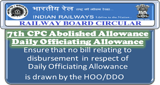 7th-cpc-Daily-Officiating-Allowance-railway-board-order