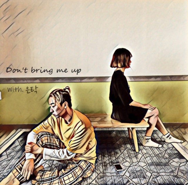 HYORIN - DON'T BRING ME UP #KHH