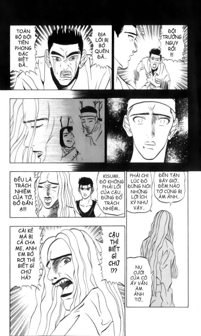NINKU vol 31 trang 10