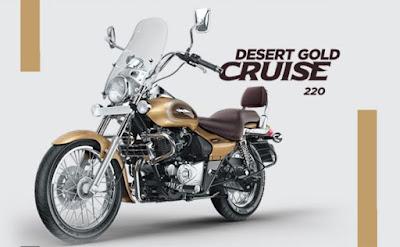 2016 Bajaj Avenger 220 Cruise bike hd image