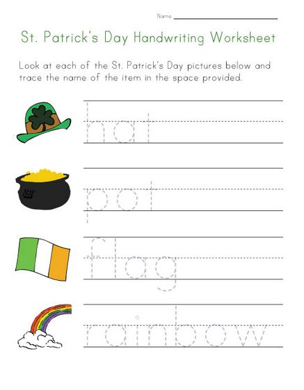 Happy St Patricks Day 2017 worksheet