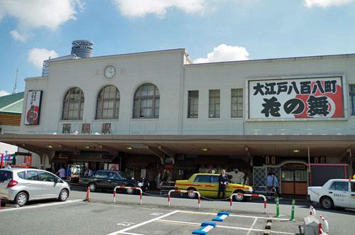 Ryogoku Station, Tokyo.