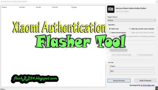 Download Burmese Xiaomi Authenication Flasher v1.1.0