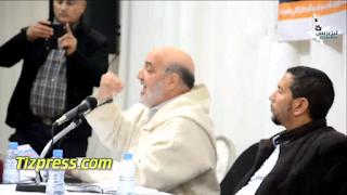 """تيزنيت : بالفيديو ..أبو زيد يعتذر من جديد لكل من أساءت اليه """" النكتة"""""""