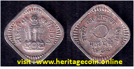 5 Paise Copper Nickel Coin 1964 India