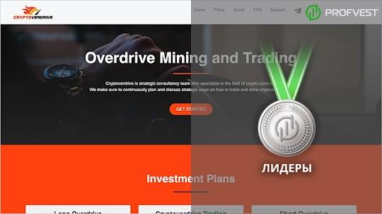 Лидеры: Cryptoverdrive – 24% чистого профита за 20 дней!