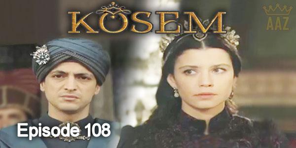 Kosem Sultan Episode 108 on Urdu1 in HD 720p 29th March 2017