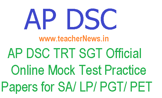 AP DSC TRT SGT #Official Online Mock Test Practice Papers for SA Subject wise
