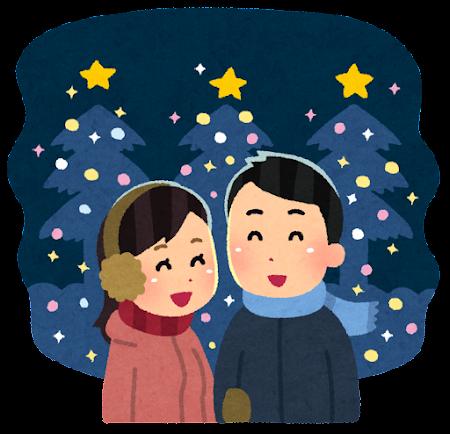 クリスマスデートのイラスト