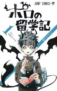 """Finaliza """"Poro no Ryugakuki"""" de Hitsuji Gondaira"""