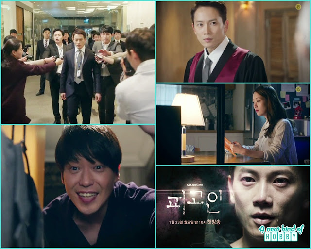 Ji Sung A prosecutor Turned into Criminal in Defendant A Legal Drama Teaser Out