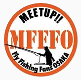 Meetup!! Fly Fishing Fans OSAKA Vol.4