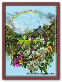 """RTO M206 """"Rainbow / Радуга"""""""