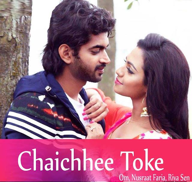 Chaichi Toke Lyrics