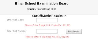 Bihar Board 10th 12th Result