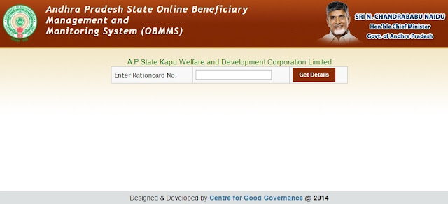Kapu Corporation Loans online application