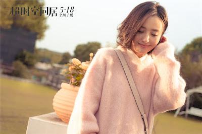 How Long Will I Love U 2018 Liya Tong Image 2