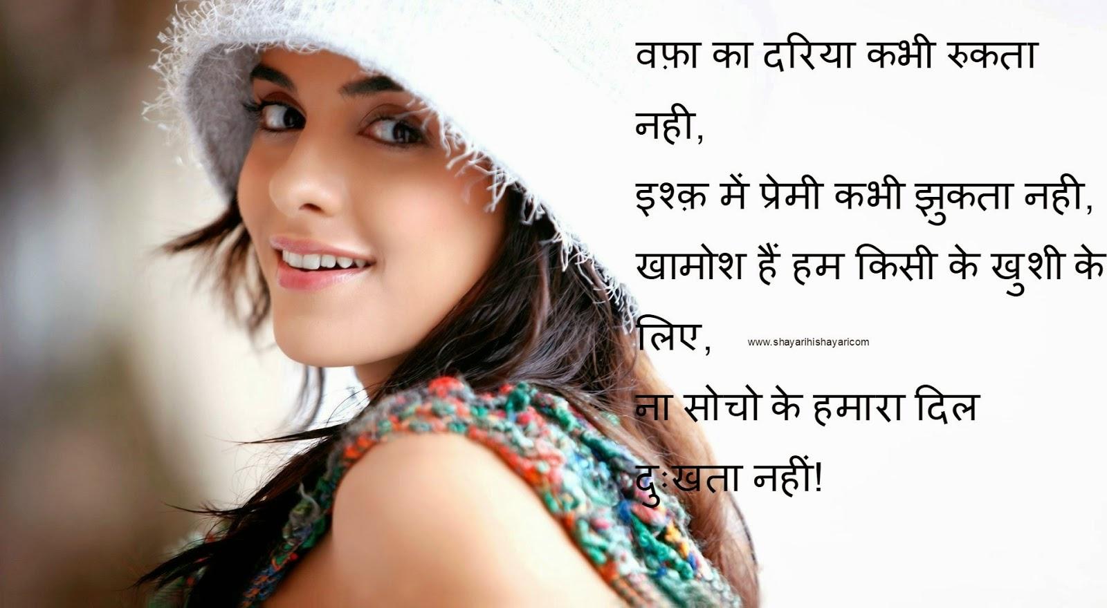 New Dosti Shayari
