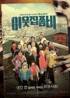 Film bertema zombie merupakan salah satu jenis film horor terpopuler di dunia 5 Film Zombie Korea yang Wajib Ditonton, dari Train to Busan sampai Zombie School