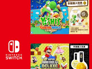 switch遊戲銷售排行