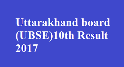 UBSE board 10th Result 2017