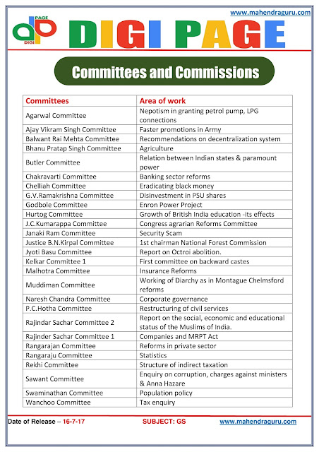 DP | Committees And Commissions | 16 - July - 17