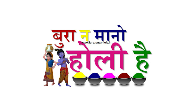 holi-quotes-in-hindi