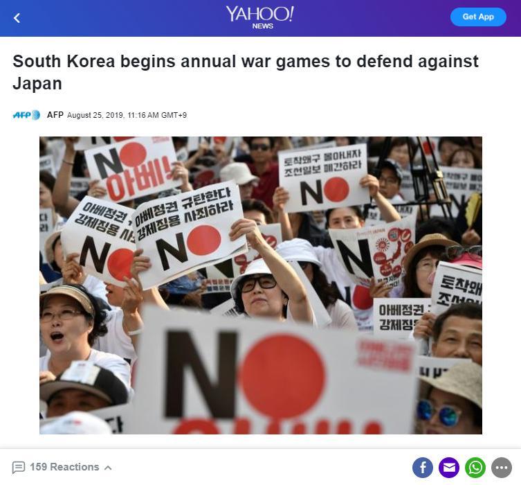韓国世界の反応