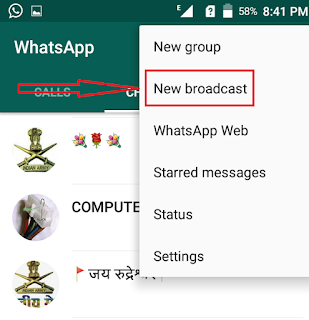 whatsapp Broadcast kya hai