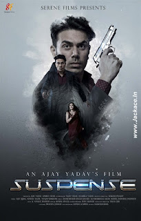 Suspense First Look Poster
