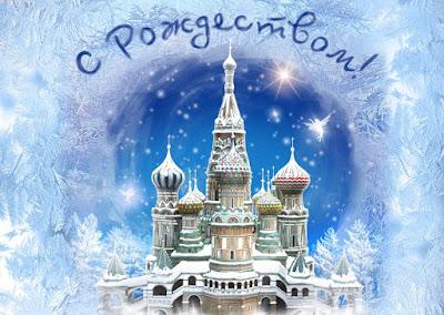 Рождество Христово - символы, традиции и обряды http://prazdnichnymir.ru/