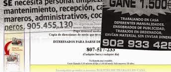 detectar ofertas de empleo fraudulentas