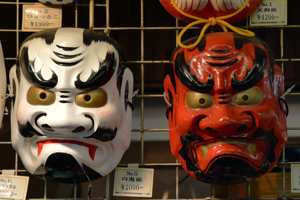 Kabuki Maska, Japan