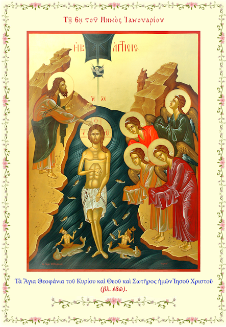 https://www.hsir.org/Theology_el/Feasts.html