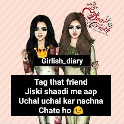 Tag that friend jiski shaadi me aap  uchal uchal kar nachna chahte ho
