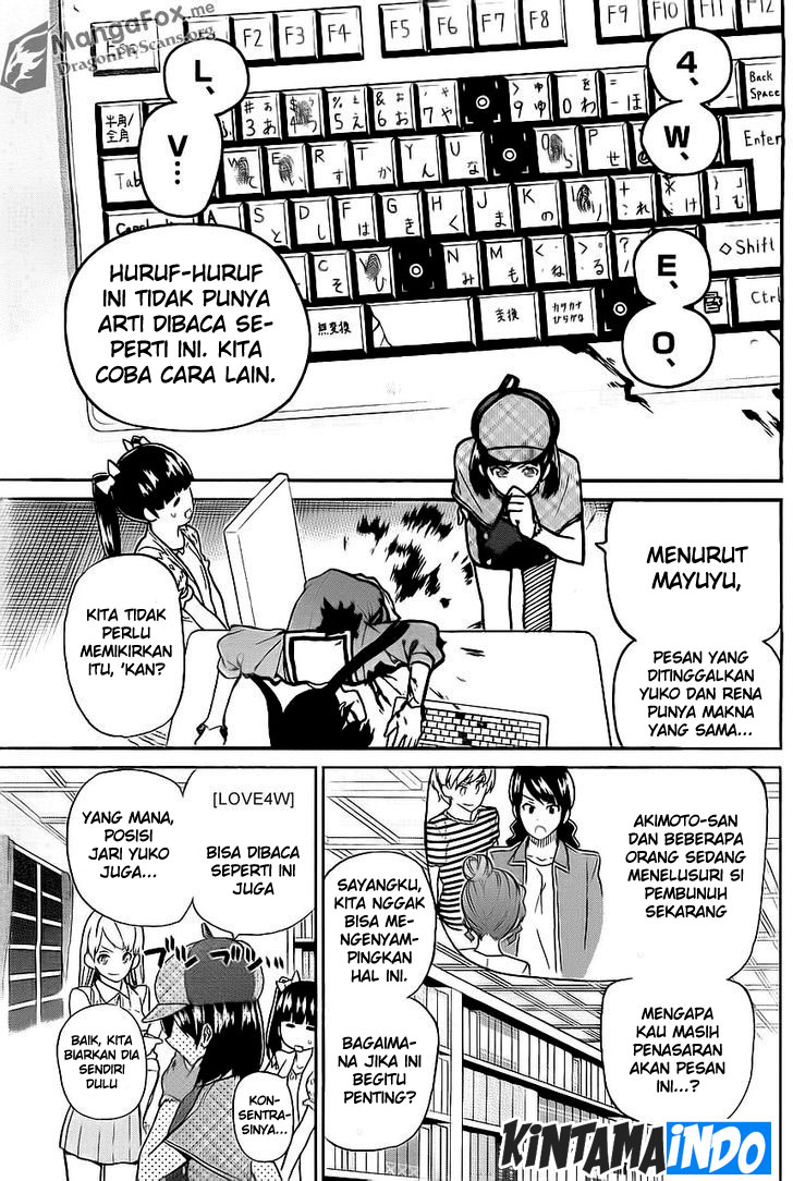 Baca Komik AKB48 Murder Case Chapter 8 Page 10 Kintamaindo