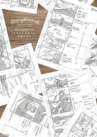 تقرير Heya Camp△: Sauna to Gohan to Miwa Bike (مخيم الغرفة: الساونا، والأرز، والدراجة نارية ثلاثية العجلات)