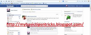hack facebook password latest 2013 free