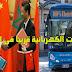 الحافلات الكهربائية قريبا في المغرب