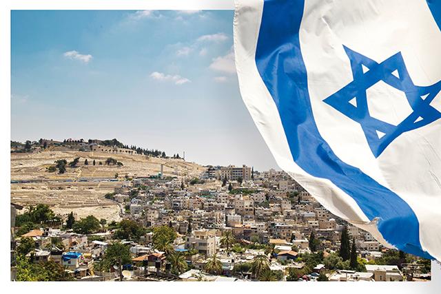 前進創業之國以色列:4個關鍵,成就以色列全球創新中心地位