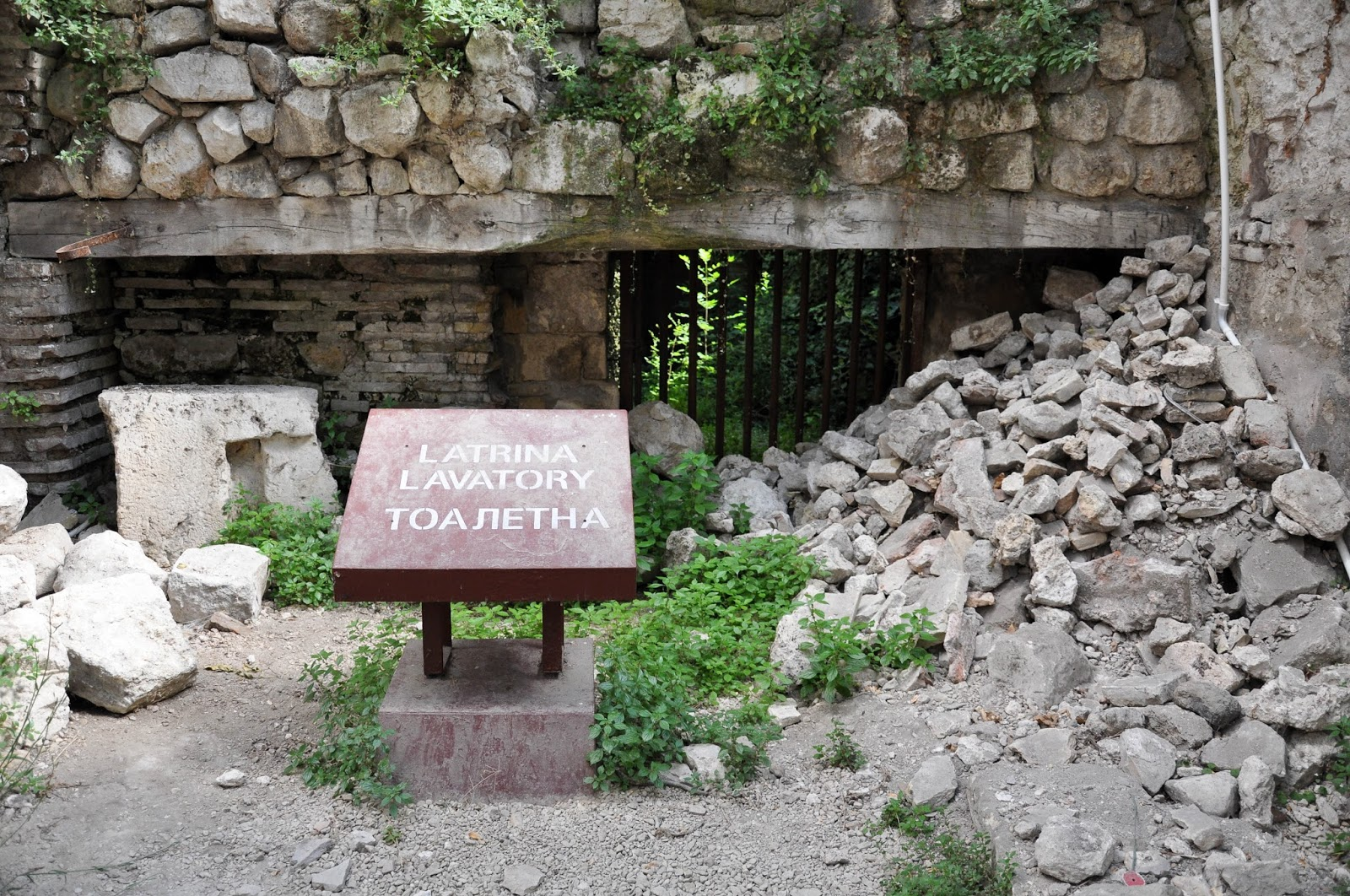 The lavatory, The Roman Thermae, Varna, Bulgaria